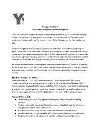jobs krvc riverdale y digital marketing associate page 1