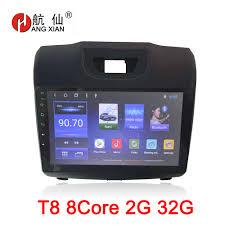 "<b>9</b>"" <b>Android</b> 8.1 Octa 8 Core 2G RAM 32G ROM Car radio for ..."