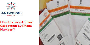how to check aadhar card status by