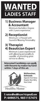 nepal newspaper beautician expert job vacancy deadline august 11 2016 healthy home beautician jobs