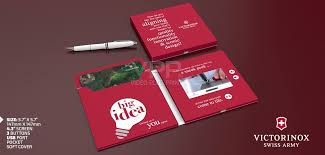 Lcd Video Brochure Card New Best Business Card Ever Video Card ...