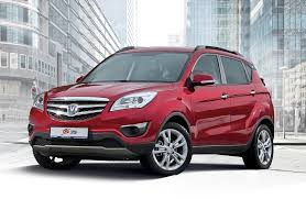 there are photos of the interior and exterior of the car changan cs35 changan posted on the site all photos of the car changan cs35 can be