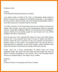 Example Scholarship Letter Of Recommendation Sample