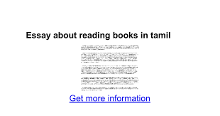 essay about reading books in tamil google docs