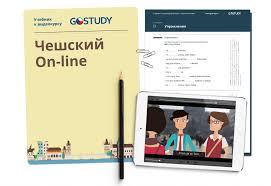 Бесплатный видеокурс чешского языка 10 анимированных лекций 150 страниц учебника 2 контрольные работы