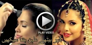 she is one of the leading makeup artists of india recently she introduced her new indian bridal makeup tutorial you can also learn step by step