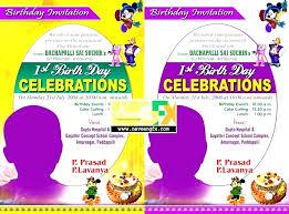 12th Birthday Invitation Wording Lukegraham Invitation Ideas