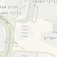 בנק ישראל הוא הבנק המרכזי של מדינת ישראל. Driving Directions To ×'נרי שוקו ×'נק ישראל ×'נק ישראל ירושלים Waze