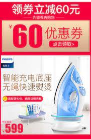 bàn ủi hơi nước đứng philips Bàn ủi gia đình Philips không dây thông minh  GC3672 bàn ủi mini | Nghiện Shopping | Đặt hàng siêu tốc - Bốc đến tận nhà