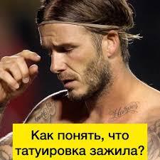 тату мастер екатеринбург At Poletskiyalex Photos Videos Stories