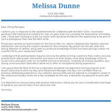Waitress Cover Letter Examples Samples Templates Resume Com