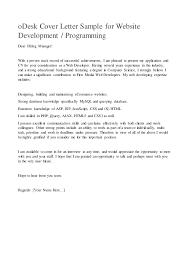 Wordpress Developer Cover Letter Sarahepps Com