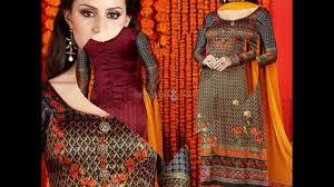 Salwar Kameez Latest Designs Online Designer Pakistani Suits Salwar Kameez Latest Pakistani Dresses Designs Online Designersandyou