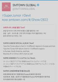 Super Junior Clinch 1 On Itunes Charts In Over 10 Countries