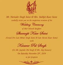 punjabi wedding cards wordings 014 Wedding Invitation Cards Sikh Wedding Invitation Cards Sikh #16 sikh wedding invitation cards wordings