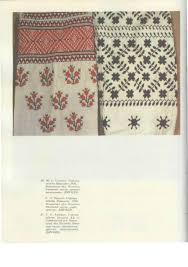 Gallery.ru / Фото #<b>91</b> - Кара - vimiand   <b>Quilts</b>, Blanket, Bed - Pinterest