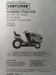 sears craftsman 26hp 54 mower garden