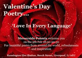 Roses Are Red Violets Are Blue Polonias Event Invites You