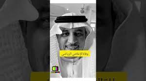 وفاة الإعلامي الرياضي والمتحدث الأسبق لنادي النصر طارق بن طالب والصلاه علية  في مسجد الراجحي - YouTube