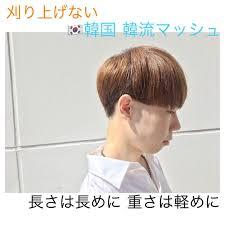 谷口成吾さんのインスタグラム写真 谷口成吾instagram