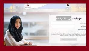 نتائج الثانوية العامة الإمارات 2021 الدرجات وأسماء الأوائل معلوماتي eSIS  مؤسسة التعليم المدرسي