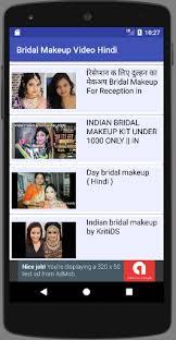 bridal makeup video hindi द ल हन म कअप