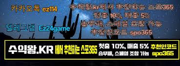 토토실시간배팅 안전토토사이트 사설안전공원 - Home | Facebook
