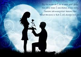 Love Quotes With Images Enchanting Huge Lovers Quotes Romantic Love Quotes For A Girl