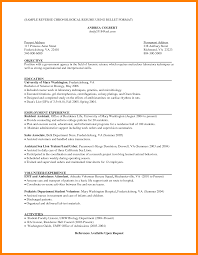 12 Retail Sales Associate Resume Job Apply Letter