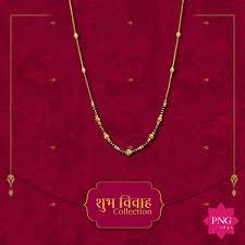 Png Pune Gold Mangalsutra Designs