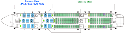 Boeing 787 8 Dreamliner Seating Chart Boeing787 8 788 Aircrafts And Seats Jal