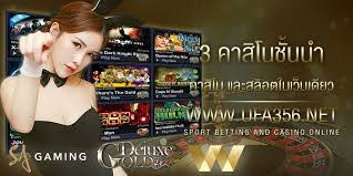 The UFABET Online Betting Thailand Stories – Royal Super Casino