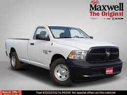 234 New Chrysler, Dodge, Jeep, Ram for Sale   Nyle Maxwell CDJR of ...