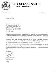 Law Enforcement Cover Letter Internship Promotion Samples