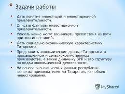 Презентация на тему Выполнил студент группы ДС Сафиуллин А  2 Дать