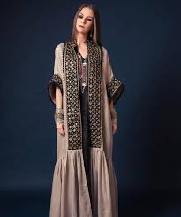 Salma Designer Abaya House London