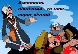 Росія - сторона конфлікту на Донбасі, - Сайдік - Цензор.НЕТ 407