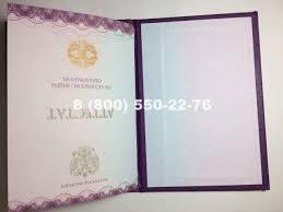 Реестр база дипломов  8892 В России наконец то появится единая база документов об образовании которая по задумке положит конец процветающему ныне рынку липовых дипломов