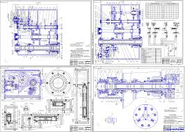Курсовые и дипломные работы станки токарные металлорежущие  Курсовой проект Модернизация привода главного движения токарно винторезного станка на базе модели 165