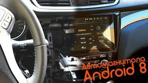 Отзыв и обзор Автомагнитолы на 8 Андроиде, Dasaita для X-trail ...