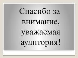 Отчет по практике Федеральная служба РФ по контролю за оборотом  24