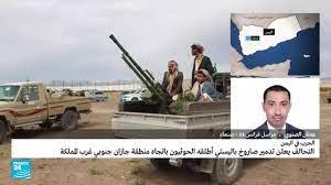 آخر التطورات في المشهد اليمني مع تقدم الحوثيون باتجاه مأرب - YouTube