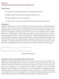 essay of computers women's rights pdf