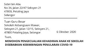 Tata ibadah natal spp/r gke hosianna palangkaraya tahun 2013 gke hosianna jalan iskandar nomor 02. Contoh Surat Tidak Hadir Ke Sekolah Bimbang Covid19