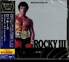 Rocky III (Original Motion Picture Score) - Rocky 3 / O.S.T.: Amazon.de:  Musik