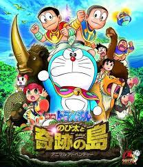 Doraemon: Nobita to Kiseki no Shima (2012) español