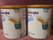 neocate | <b>Детские</b> вещи с доставкой - Авито