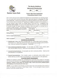 rainier lions club becky waldron memorial scholarship application if you have any questions please feel to call linda lazelle 360 446 2974 or brenda flaherty 360 446 3112 thanks