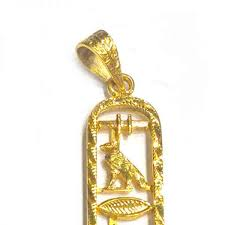 egyptian hollow 18k gold cartouche with diamond cut edge