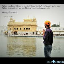 Best Goldentemple Quotes Status Shayari Poetry Thoughts Yourquote